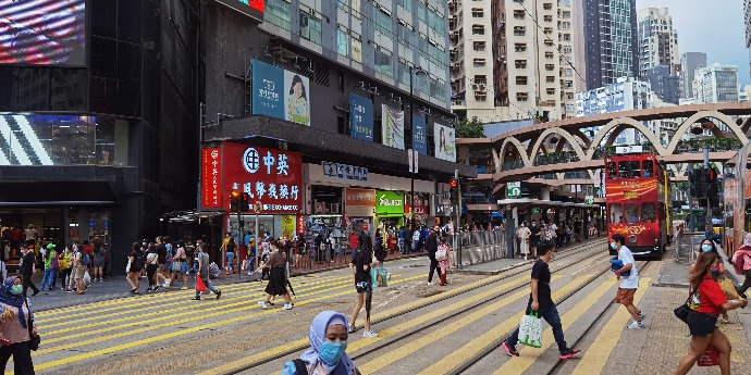 Drug abuse in HK drops 5% in first half of 2021