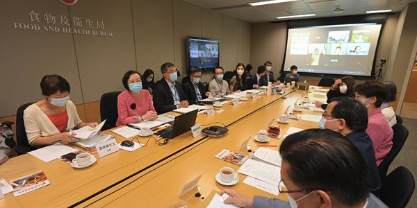 Chinese medicine committee meets to discuss latest development initiatives