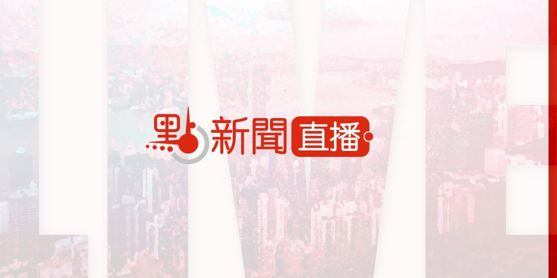 【點直播】9月22日 民建聯發表「重塑本港交通運輸承載力」倡議書