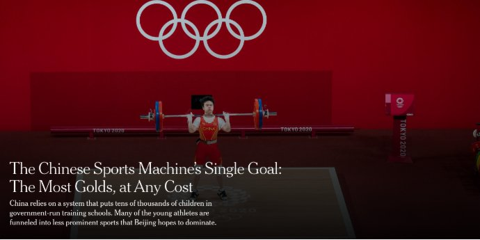 Freeze Peach | Olympic Medaling, at Any Cost (Part II)