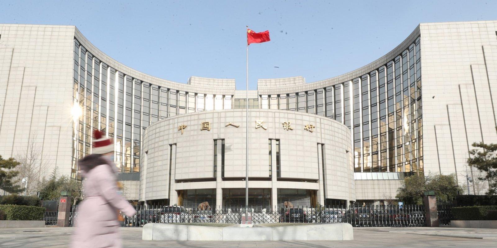 人行在港發50億人幣央票 中標利率2.5厘