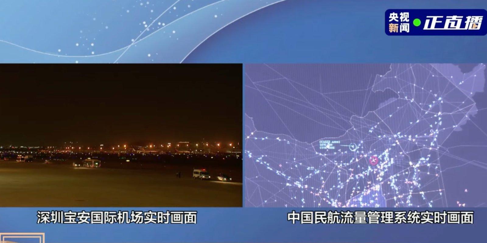 【點直播】9月25日 孟晚舟抵達深圳寶安機場