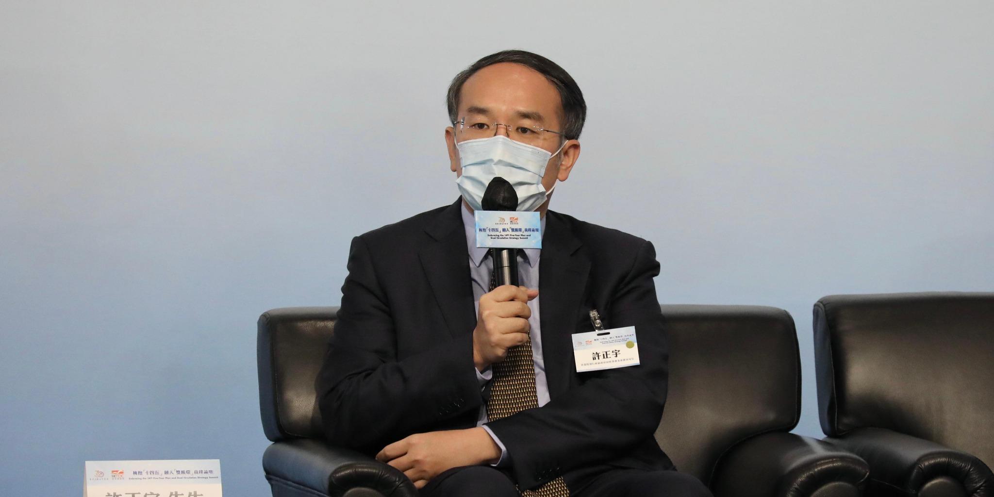 許正宇:冀政府帶頭發綠色債券能鼓勵私人機構多參與
