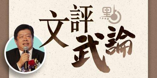 文評武論|善用「一國兩制」 破解香港深層次矛盾