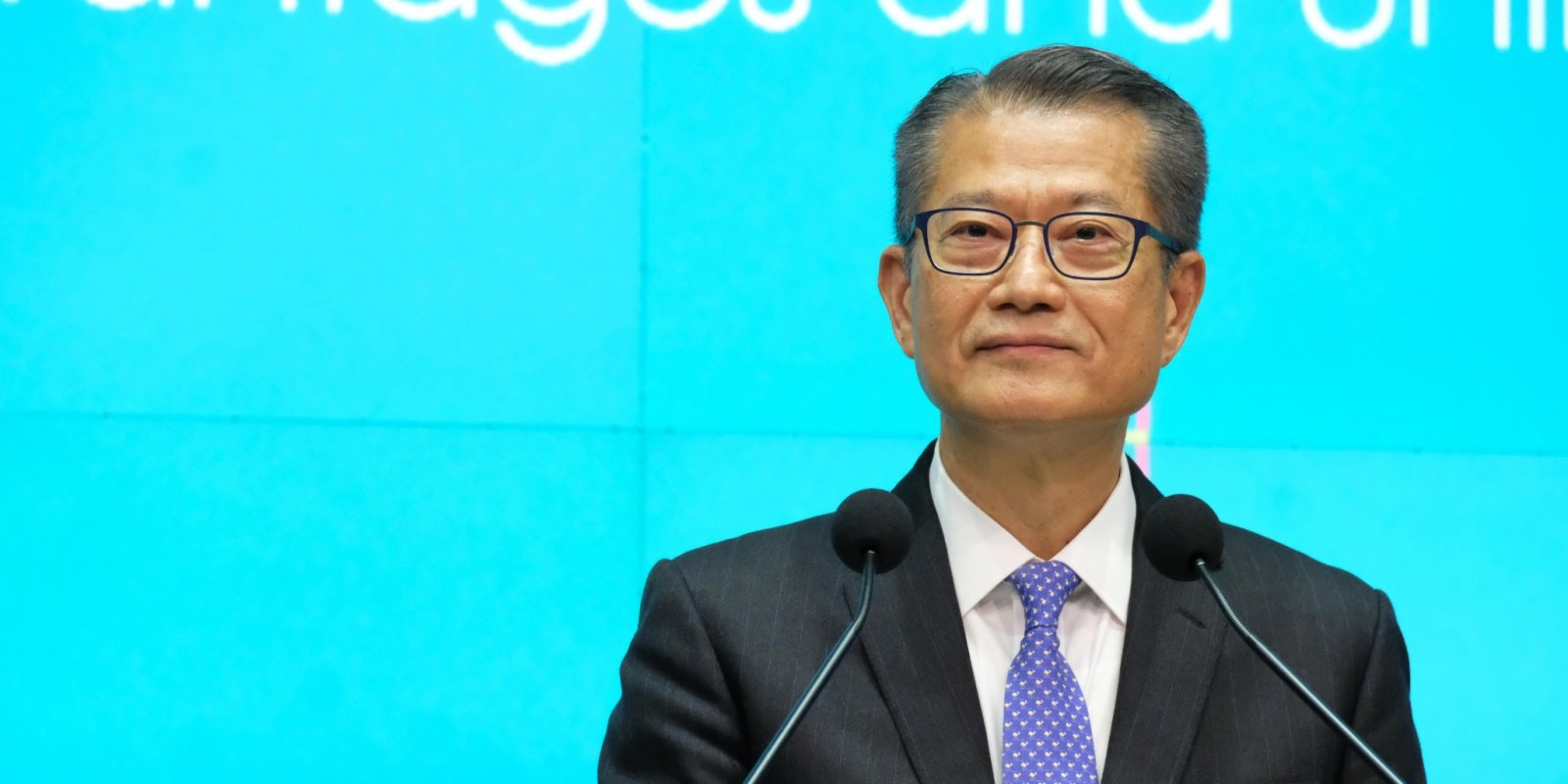 陳茂波:美國抹黑令外界對港營商環境有誤解 須以正視聽