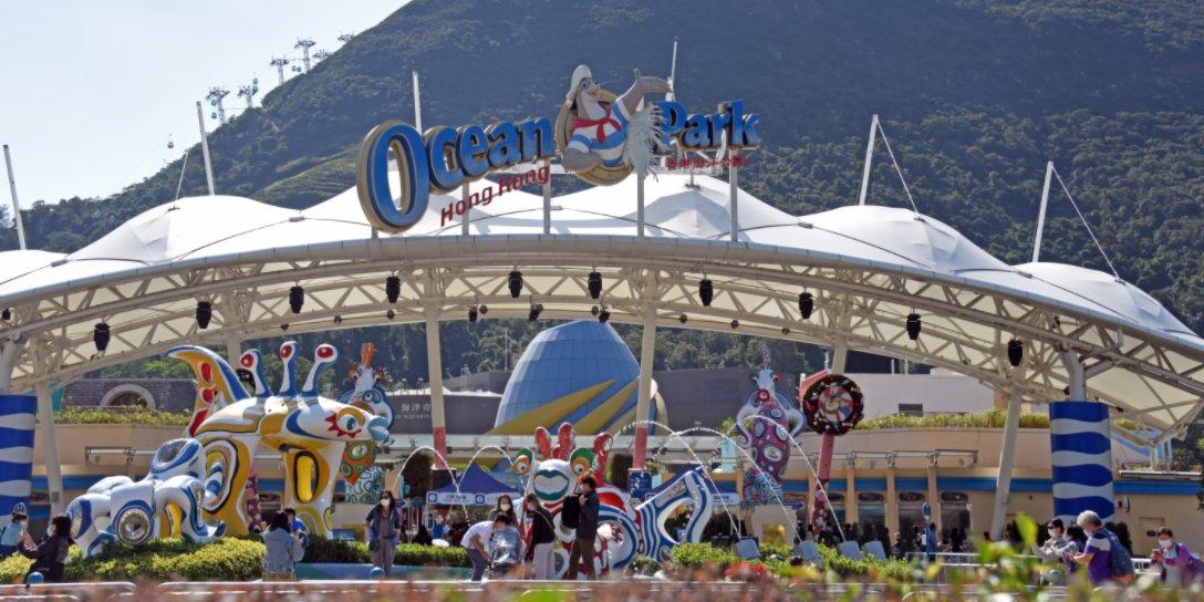 海洋公園復辦「哈囉喂」 640元玩盡所有景點