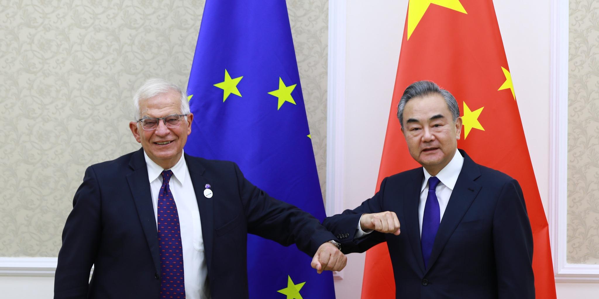 中歐第十一輪高級別戰略對話明舉行