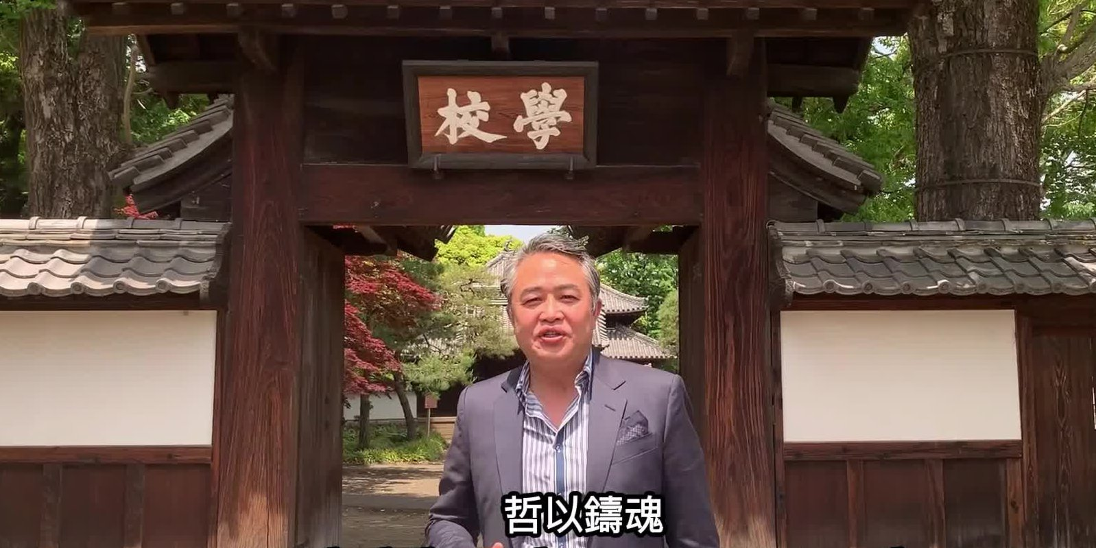 Frontline Correspondent   Visiting 'oldest school' in Japan