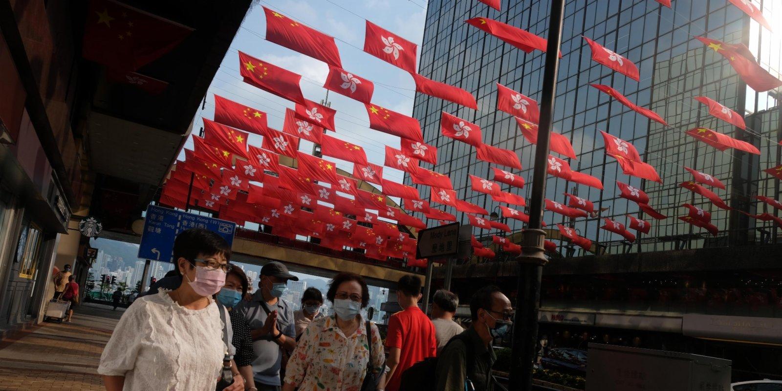 (多圖)祖國72歲生日在即 香港街頭這樣慶祝