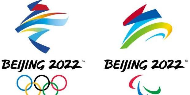 北京冬奧不向境外觀眾售票