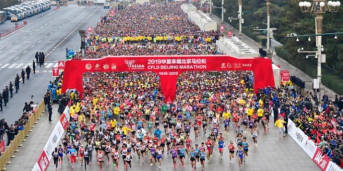 北京馬拉松月底開跑 明日截止報名