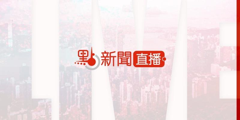 【點直播】10月6日 行政長官施政報告記者會