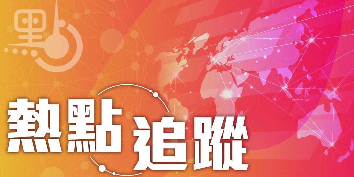 熱點追蹤 政府機構等網站增國徽 展「一國兩制」應有之義