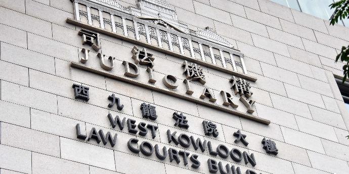 兩女子違檢疫令判緩刑 累計192人被定罪