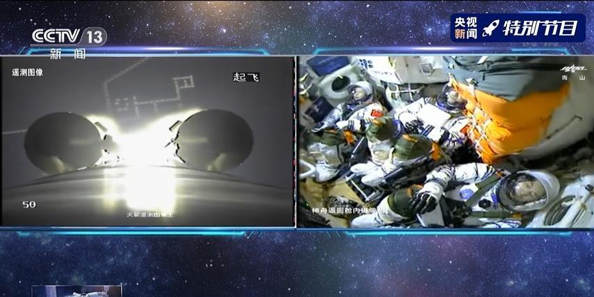 楊利偉「難以承受的」26秒 中國火箭研製團隊攻克了