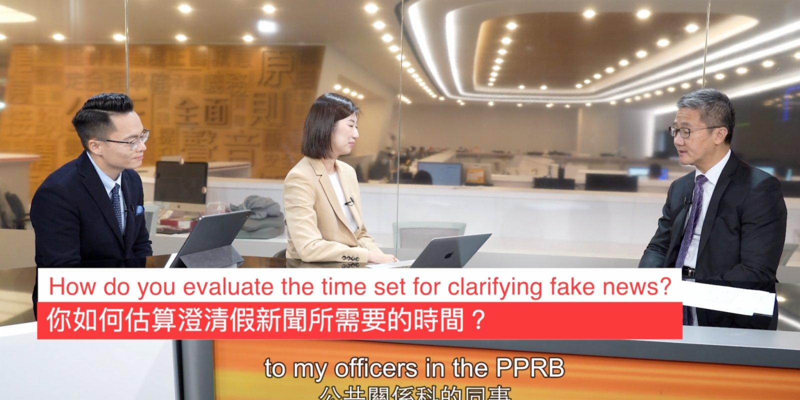 EyE on U (Trailer Ⅰ)   Raymond Siu: Police dedicated to tackle fake news