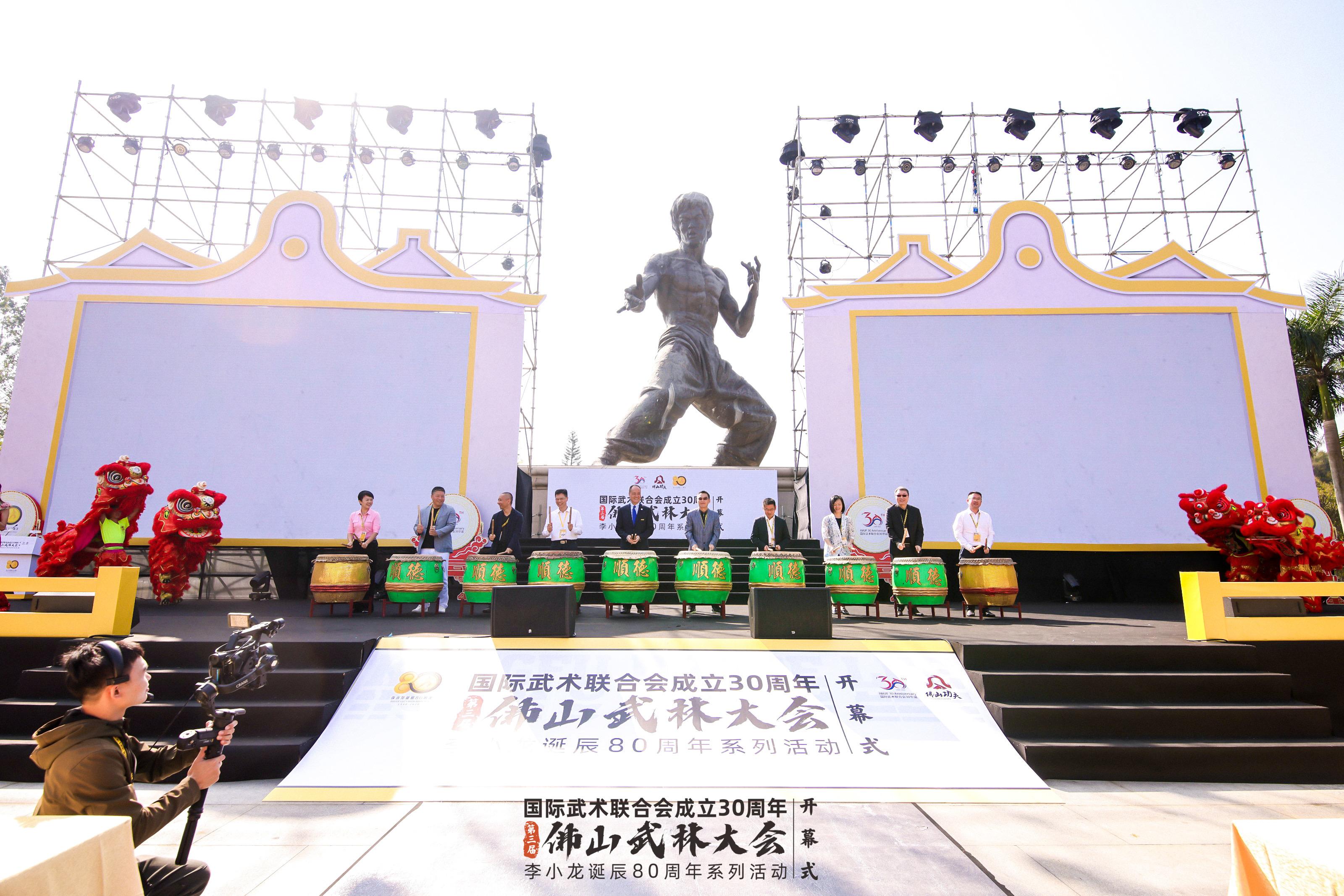 佛山7000人武林大會紀念李小龍