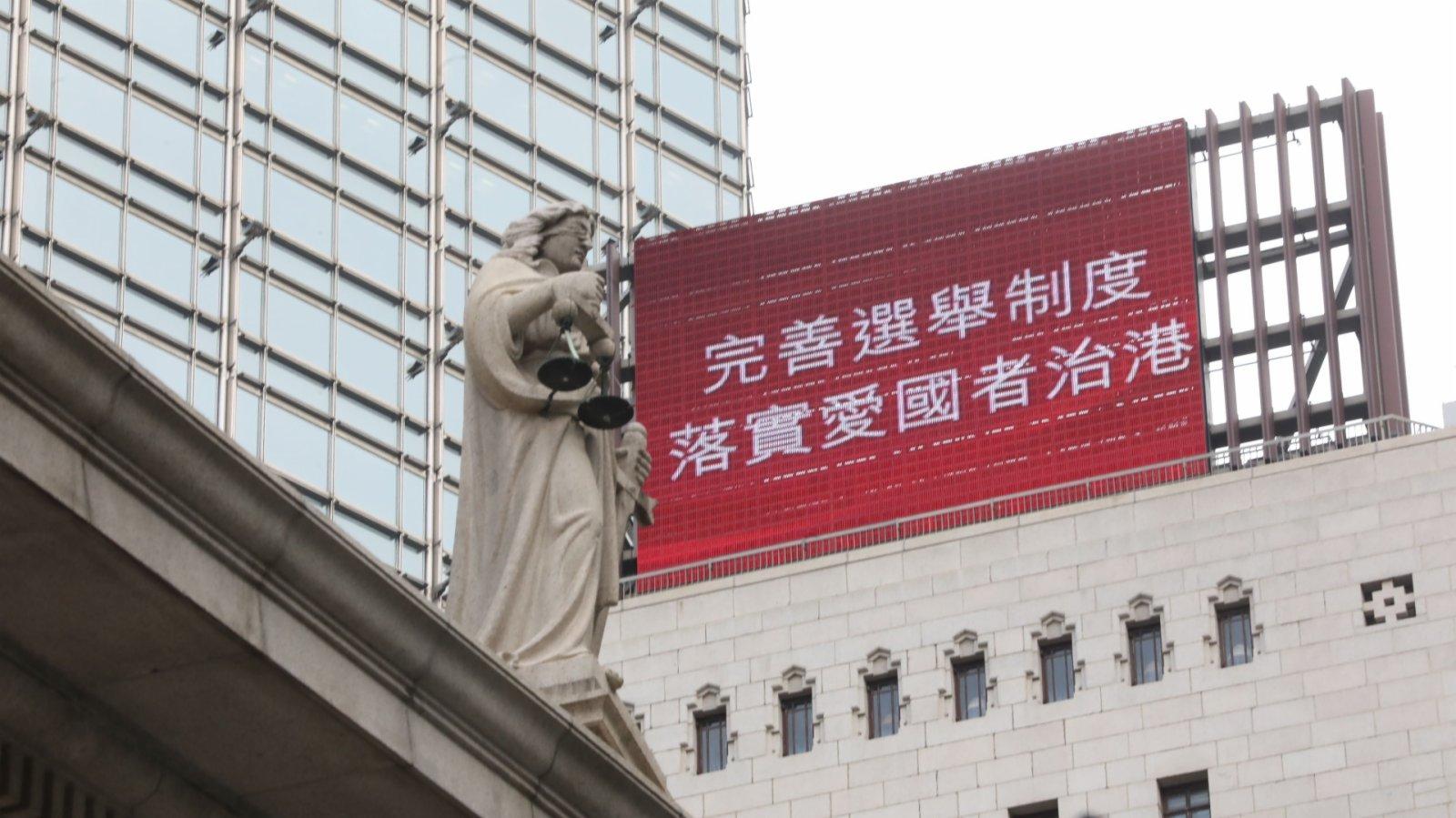 新華社:新制度下的選舉委員會有哪些優勢?