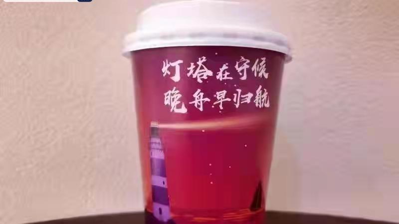孟晚舟在中國政府包機上感言:中國紅照亮我人生的至暗時刻